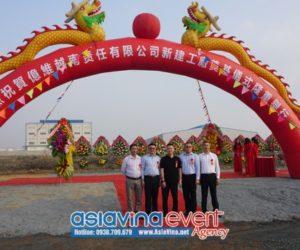 CÔNG TY QUẢNG LỢI KHỞI CÔNG DỰ ÁN E-WAY VIỆT NAM -Lô M, Kcn Lộc An,Bình Sơn, Xã Long An,Long Thành